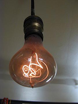 The Centennial Bulb.